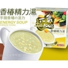 即期品(買1送1) 台東原生應用植物園 香椿精力湯 30gx12包/盒 效期至2020.10.24