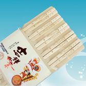萬聖節狂歡   家用筷子10雙楠竹實木筷子無漆無蠟耐高溫防滑不發霉【居享優品】