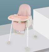 兒童餐椅 寶寶餐椅吃飯椅子