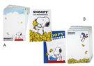 【卡漫城】 Snoopy 信紙 二本一組...