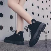 馬丁靴女2020春秋新款英倫風黑色網紅單靴夏厚底增高百搭短靴秋款 酷男精品館