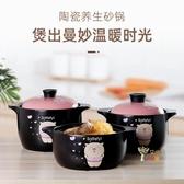砂鍋 家用煲湯燉鍋燉雞耐高溫陶瓷干燒不裂沙鍋專用小號
