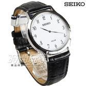 SEIKO精工 日本 solar太陽能極簡風格時尚腕錶 不銹鋼 真皮錶帶  銀x黑 SUP863P1 V115-0BE0W