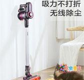 吸塵器 無線吸塵器家用小型大吸力超靜音手持式充電強力除?T 多款可選
