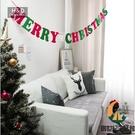 買1送1 圣誕字母拉旗掛件圣誕樹襪子墻面櫥窗柜臺掛件【創世紀生活館】
