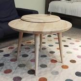 實木簡約自然木紋雙層創意可旋轉幾何圓茶几