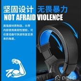 頭戴耳機游戲耳機頭戴式usb帶麥克風線控臺式電腦PS4筆記本專用有線耳 多色小屋