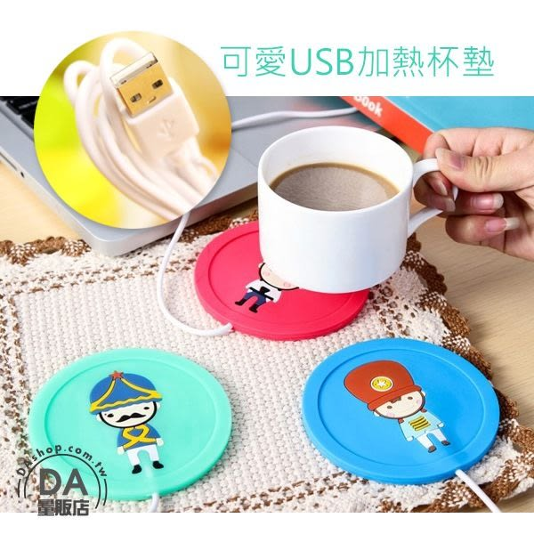 【保暖小物】卡通 創意 USB 矽膠 保溫 餐墊 暖杯器 保溫碟 保溫杯墊 紅/綠/藍