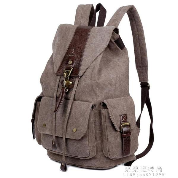 後背包 帆布後背包男士英倫復古抽帶搭扣簡約休閒學生書包大容量旅行背包【果果新品】