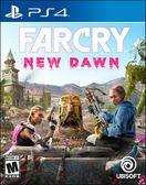 預購2019/2/15 中文版 PS4 極地戰壕 破曉 Far Cry New Dawn