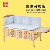 嬰兒床 實木寶寶多功能松木兒童床拼接大床送蚊帳木床 莎瓦迪卡