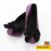 蝴蝶結舒適室內鞋 紫色 M