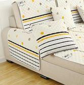 坐墊防滑沙發墊簡約現代全包非萬能套沙發套坐墊子罩巾布藝四季通用型99免運 二度3C