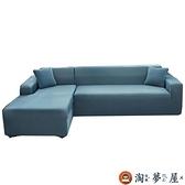 沙發套全包萬能沙發墊罩彈力沙發蓋布四季通用【淘夢屋】