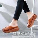 拖鞋夏季新款厚底楔形涼鞋女百搭鬆糕厚底大...