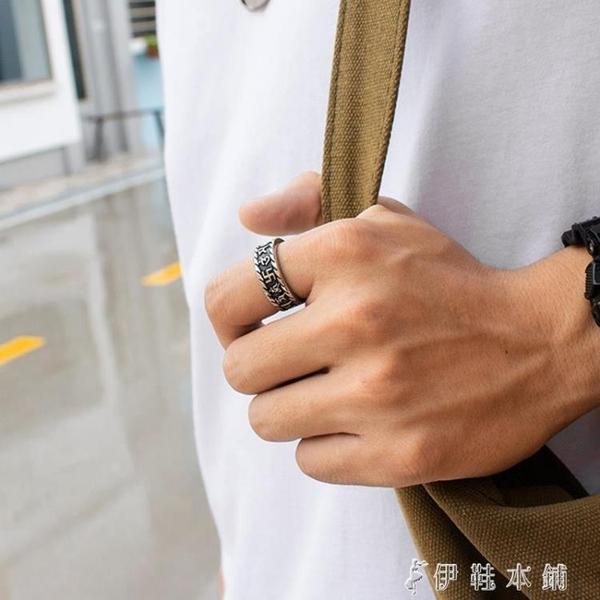(快出) 個性梵文戒指男霸氣鈦鋼單身尾戒潮男情侶對戒潮人復古指環
