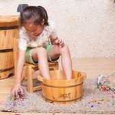 洗腳桶 木兒童泡腳木桶足浴桶泡腳盆木盆洗腳盆木桶 足浴盆 酷動3Cigo