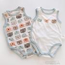 新生兒包屁衣夏季薄款無袖三角哈衣剛出生初生嬰兒滿月寶寶連體衣 布衣潮人