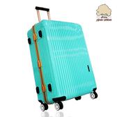 【Sylvain Lefebvre希梵】New繽紛馬卡龍系列鋁框旅行箱 行李箱-24吋(粉藍)