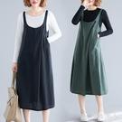 大碼背帶裙時髦減齡洋氣顯瘦適合微胖女孩穿衣搭配純色吊帶裙 LF4733【極致男人】