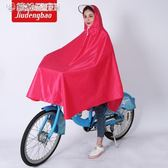 雨衣自行車雨披男女通用加大加厚雨衣電瓶車雨衣有帽雨披 「繽紛創意家居」