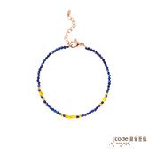 J'code真愛密碼 獨特黃金/青金石手鍊-單鍊款