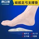 足外翻矯正鞋墊成人足弓支撐墊兒童內八字糾正扁平足X型腿矯正器 小山好物