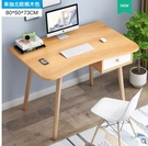 電腦桌 書桌簡約臺式電腦桌辦公桌家用學生...