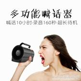 大功率可充電錄音地攤叫賣小喇叭手持擴音喊話器大聲公導游宣傳『』