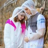 雨衣琴飛曼雨衣長款全身外套女男透明雨衣時尚雨披徒步單人潮背包雨衣 晴天時尚館