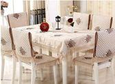 桌布 桌布布藝餐桌布椅子套罩家用茶幾長方形歐式現代簡約  綠光森林