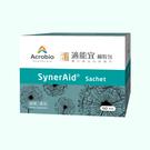 昇橋 SynerAid  適能宜細粒包-...