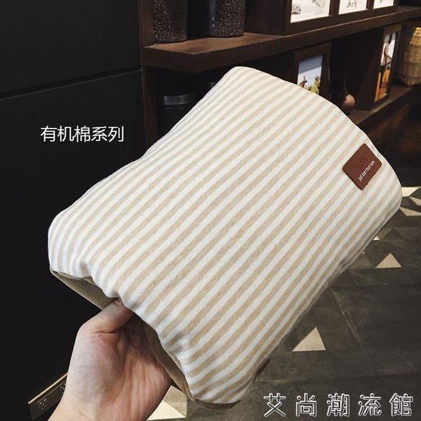 熱水袋 充電有機棉電熱寶暖水袋注水暖宮暖手袋電暖寶 艾尚潮流館igo