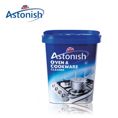 【HOME WORKING】英國Astonish 烤箱/鍋具清潔膏