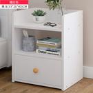 床頭櫃置物架簡約現代臥室收納小櫃子床邊儲...