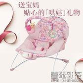 嬰兒搖搖椅躺椅安撫椅搖籃椅新生兒寶寶兒童搖床搖椅音樂哄寶哄娃