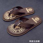拖鞋男夏季沙灘鞋外穿布帶個性涼鞋室外涼拖潮人字拖 -享家生活館