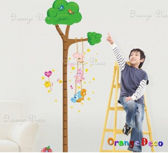 壁貼【橘果設計】身高尺 DIY組合壁貼/牆貼/壁紙/客廳臥室浴室幼稚園室內設計裝潢