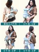 嬰兒背帶前抱式後背幼兒前後兩用
