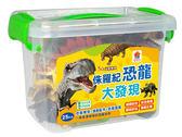 【双美生活文創】  侏儸紀恐龍大發現 動物星球大探索 恐龍模型 動物模型 安全無毒 栩栩如生