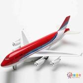 飛機模型 客機模型合金空客A380兒童玩具回力飛機模型仿真民航客機 多款可選 交換禮物