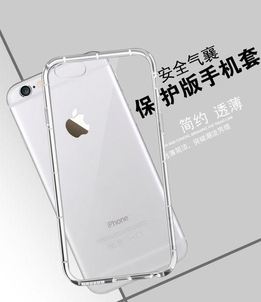 ✿ 3C膜露露 ✿ ZenFone 4 Selfie Pro (ZD552KL) {黑白海洋*空壓軟殼} 手機殼 手機套 保護殼