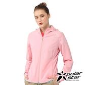 PolarStar 女 休閒彈性連帽外套『淺粉紅』P21106 露營.戶外.吸濕.排汗.透氣.快乾.輕量.防曬.防風