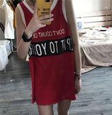 售完即止-夏裝學生印花籃球衣服原宿風bf字母中長款外穿無袖T恤背心女8-31(庫存清出S)