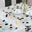 桌布防水防燙防油PVC免洗透明軟塑料玻璃餐桌墊【古怪舍】