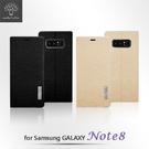 【默肯國際】Metal-Slim 三星 Samsung Galaxy Note 8 流星紋立架皮套 TPU內殼 插卡 悠遊卡 卡片 手機保護