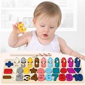 兒童玩具禮物 幼數字拼圖積木早教益智力開發動腦1-2歲半3男孩女孩寶寶 阿卡娜