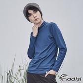 ADISI 男小高領遠紅外線彈性保暖衣AU1821095 (S-2XL) / 城市綠洲 (抗靜電、白竹炭、消臭、發熱衣)