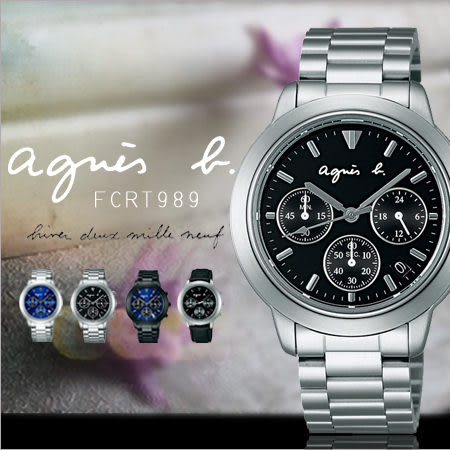 agnes b.法國簡約時尚錶 FCRT989 agnes b. 現貨+排單 熱賣中!