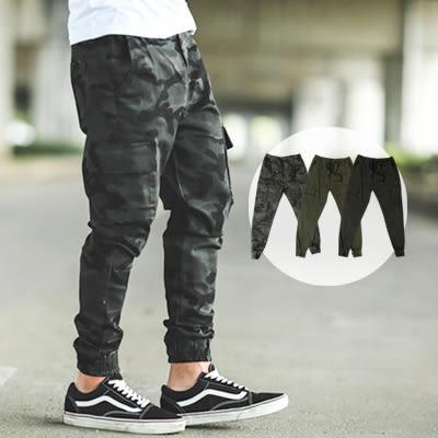 長褲 高磅多口袋素面工作褲縮口褲【NB0292J】